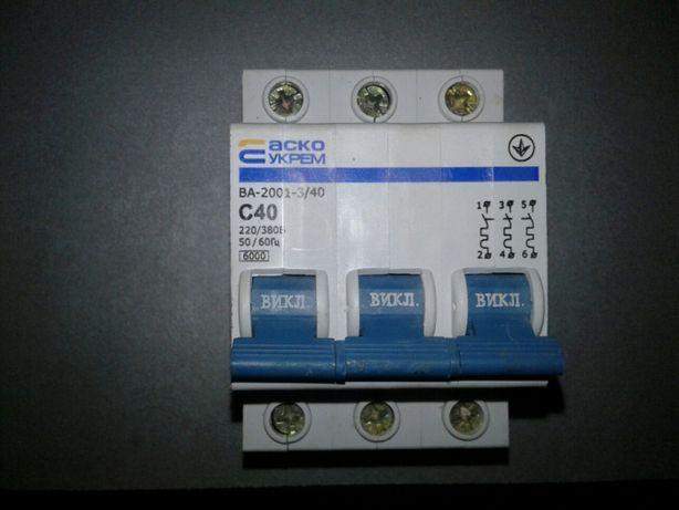 Продам автоматичний вимикач АСКО-УКРЕМ ВА-2001 3р 40А С