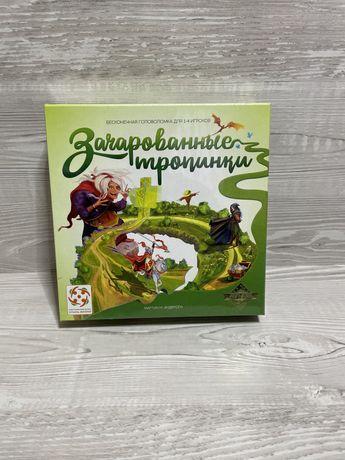 Зачарованные тропинки - сказачная игра