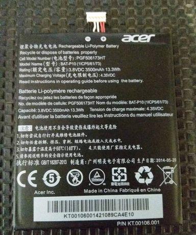 Батарея Acer E700 (E39)