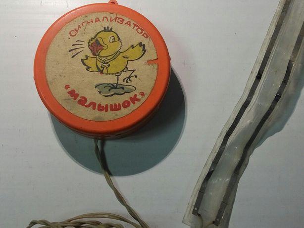 Сигнализатор мокрых пелёнок СССР сигнализатор протечки жидкости