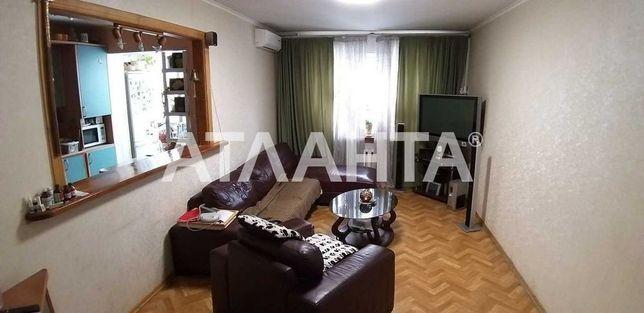 3 комнатная квартира на Таирово Ильфа и Петрова/Глушко