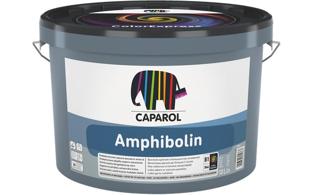 Краска для стен премиум класса Caparol Amphibolin (10 литров)