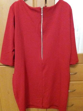 Сукня .Плаття 50 -52 розмір.