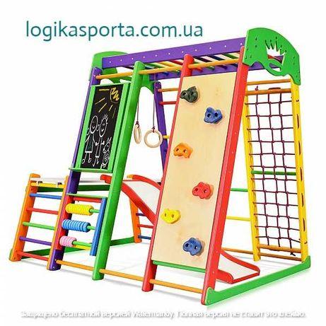 Спортивный детский комплекс,  уголок, качели, горка, игровая площадка