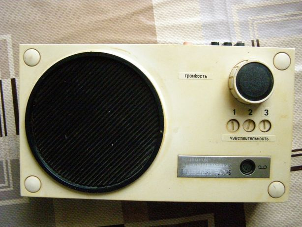 """продам радиоприёмник трёхпрограммный """"Раздан-205"""" ( для радиоточки)"""