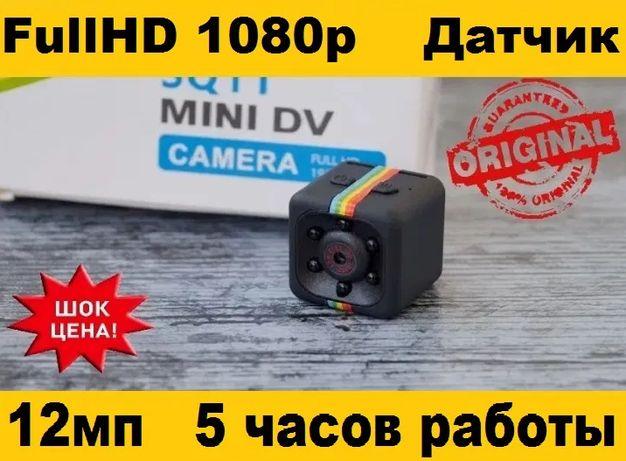Экшн, мини-камера 12мп. Скрытая камера и регистратор