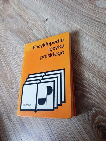 Encyklopedia  J. Polskiego