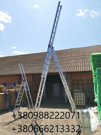 Алюминиевая лестница 3х6 ступеней, 1,3-х секционная лестница, стремянк