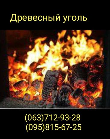 Древесный уголь оптом .Деревне вугілля. ЕКСПОРТ