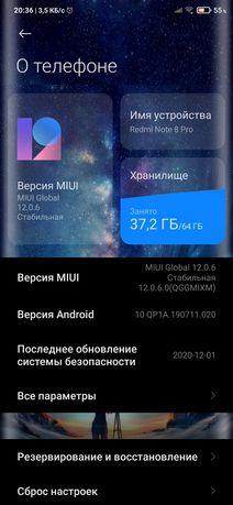 Обменяю Xiaomi redmi note 8 Pro 6/64 рбмен на айфон р-сим без доплати