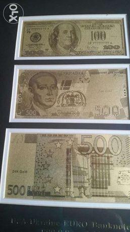 Эксклюзив Денежные банкноты с золотым покрытием в рамочке под стеклом.