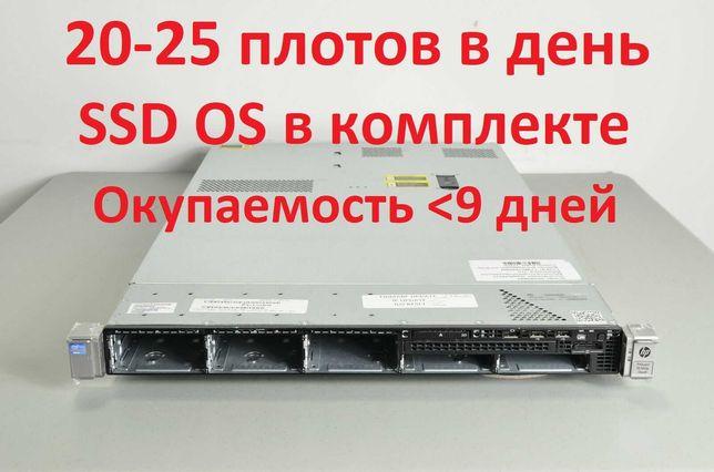 20-25 плот/день Окупаемость 9+Дней HP DL160G8 SSD сервер плот Chia Чиа