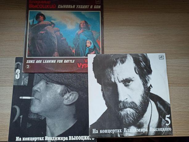 Владимир Высоцкий, vinyl
