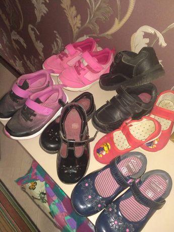 Обувь  для девочек детская