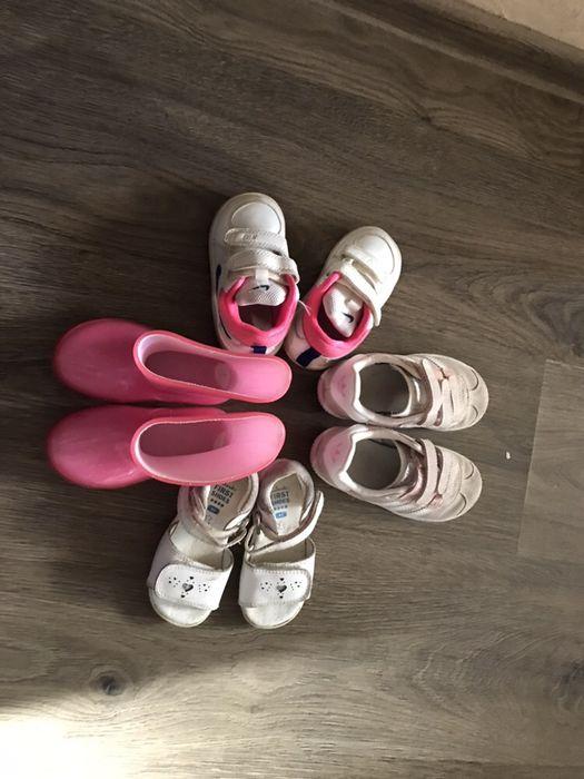 Обувь детская Став-Слобода - изображение 1