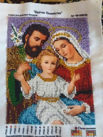 """Картина бісером """"Святое семейство"""""""