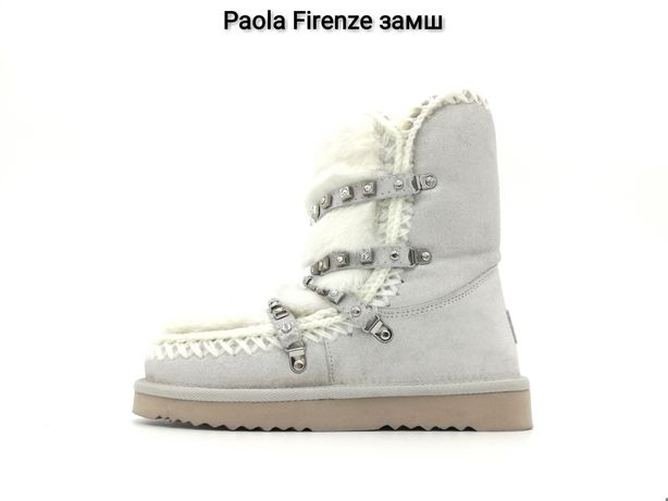 ОРИГІНАЛ Paola Firenze Italy Уги  37 (23,5 см.) Замш