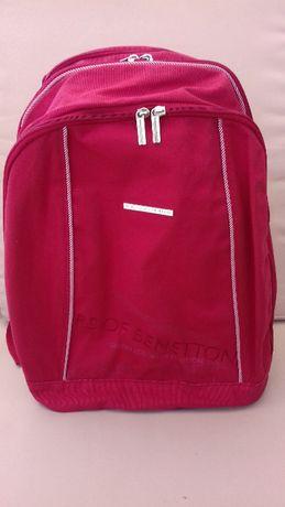 Plecaki Szkolne - Różne Wzory