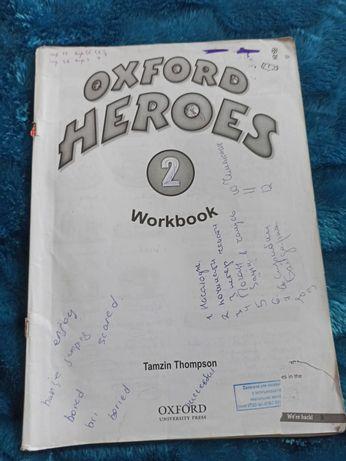 Oxford heroes 2 workbook