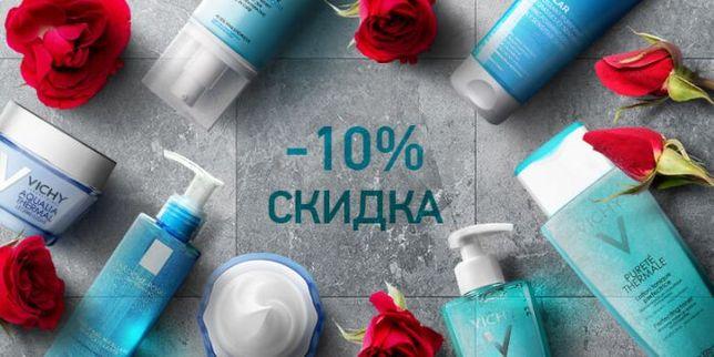 Продам крема для обличчя Vichy/ la roche posay. Знижки!!!