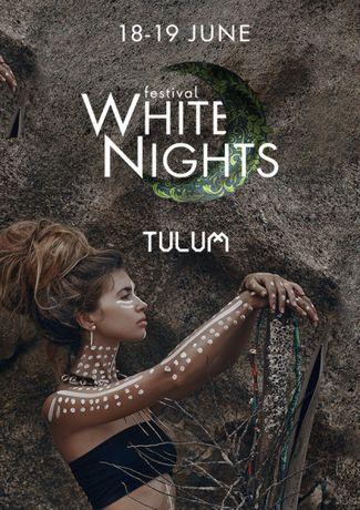 Продаю 3 билета вип фан White nights/ Белые ночи