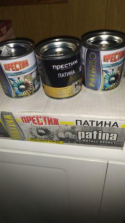 Продается декоративная краска(патина) на нитроснове. 300р.