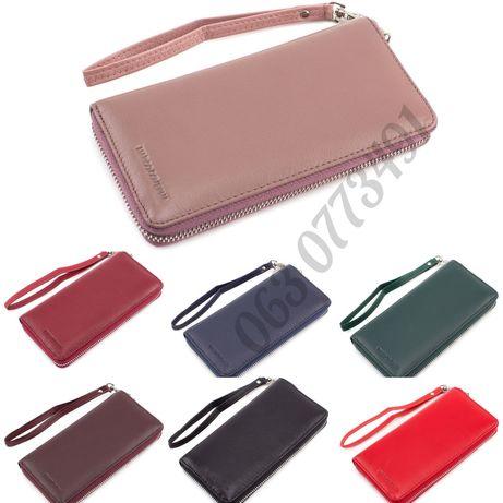 Женский кожаный пудровый кошелёк клатч портмоне на молнии Marco Covern
