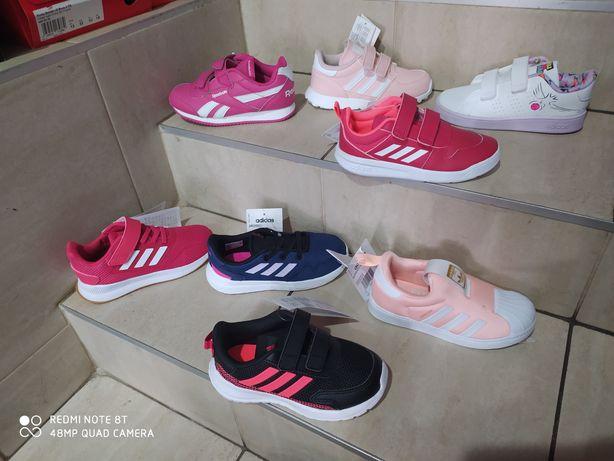 Buty Adidas Nike r. 27