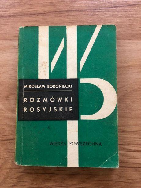 Rozmówki Rosyjskie Mirosław Boroniecki Rosyjski nauka języka