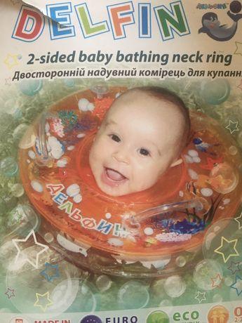 Круг для шеи для купания младенцев