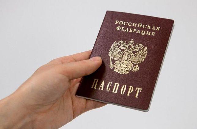 Регистрация прописка в Ростовской области