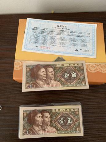 BAI CHAO JIN ZHUAN колекційні гроші в обмеженому тиражі
