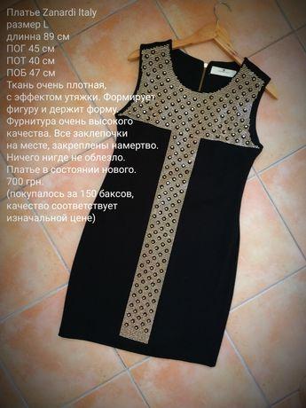 Zanardi платье элегантное маленькое чёрное с шипами метал праздничное