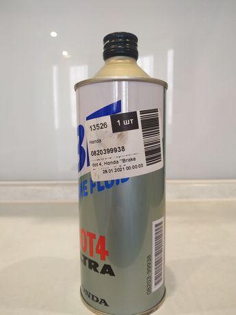 Тормозная жидкость HONDA