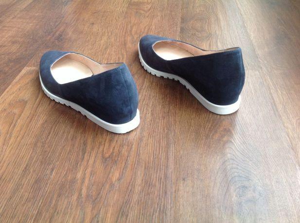 Jesienne buty