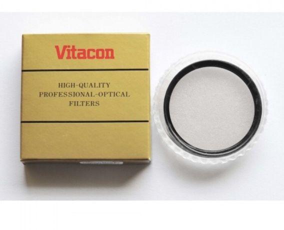 Продам Vitacon шт 10