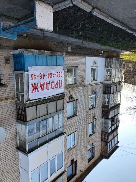 Продам однокімнатну кв., в г.Смела (Холодянское) Сміла Черкасская