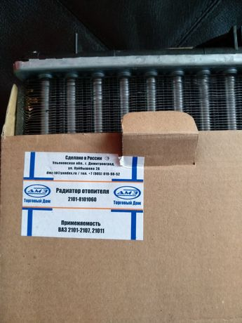 Продам радиатор отопителя салона 2106