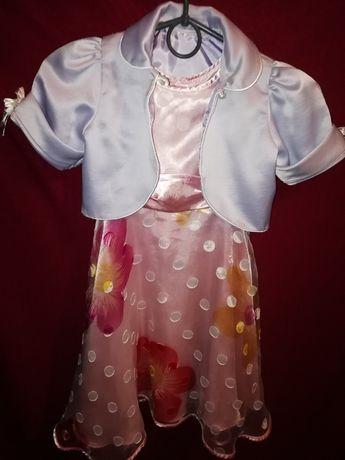 Платье болеро бальное нарядное