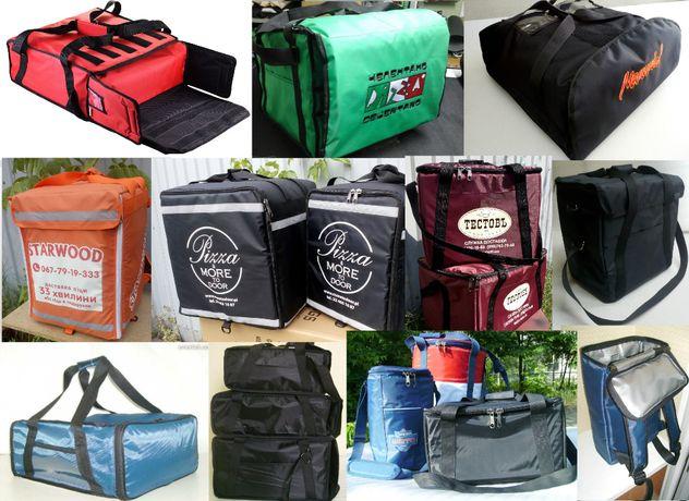 Термосумки для пиццы, сумки доставки еды, рюкзаки для еды и пиццы