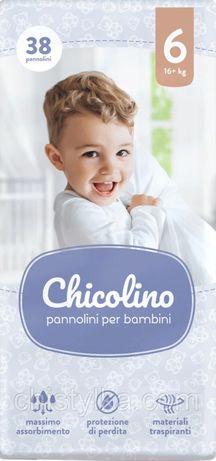 Детские подгузники Chicolino 6 (16+ кг) 32 шт.