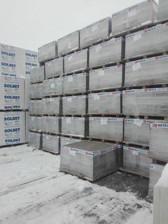Bloczki betonowe 38x24x12 fundamenowe
