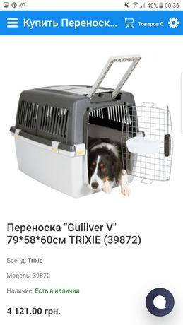 "Переноска для животных ""Gulliver V"", больших животных"