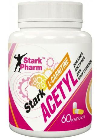 Жиросжигатель Acetyl L-Carnitine 500 мг (60 капсул) ацетил карнитин