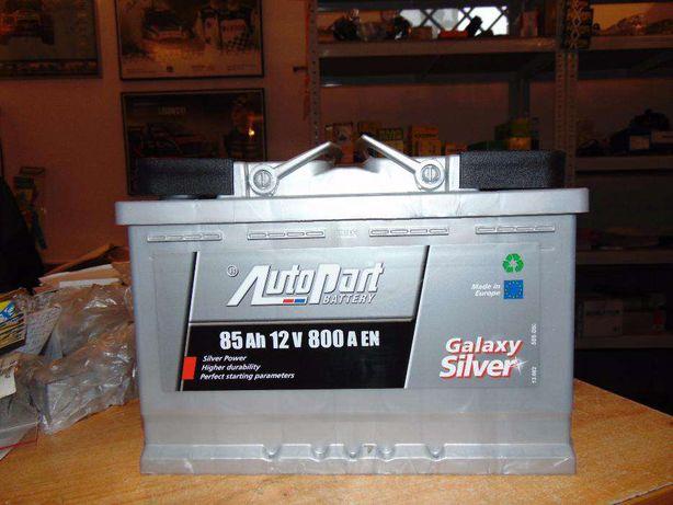Akumulator Autopart Galaxy Silver 85Ah 800A Wymiana dowóz Kraków