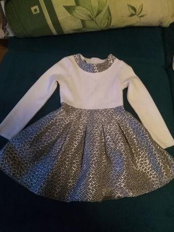Śliczne sukienki 128