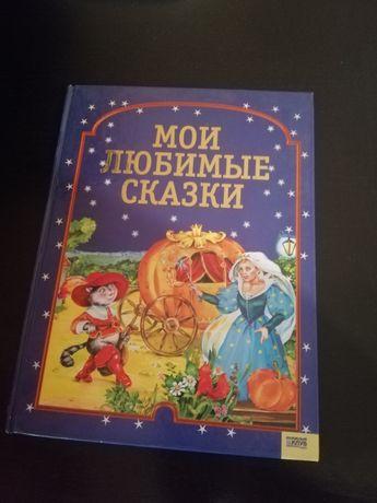 Книги позновательные