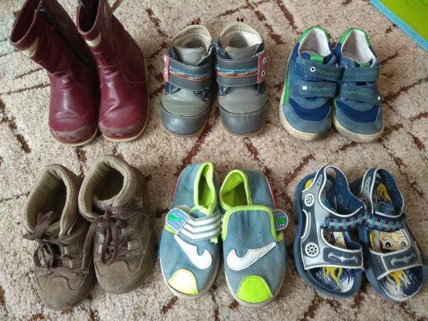Пакет обуви на мальчика (цена за все)