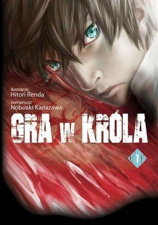 GRA W KRÓLA tom 1 manga
