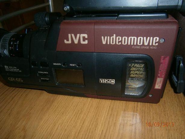 Câmara de filmar jvc gr-65